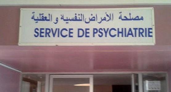 آلاف المرضى نفسيا محرومون من الأدوية التي تقدمها الدولة