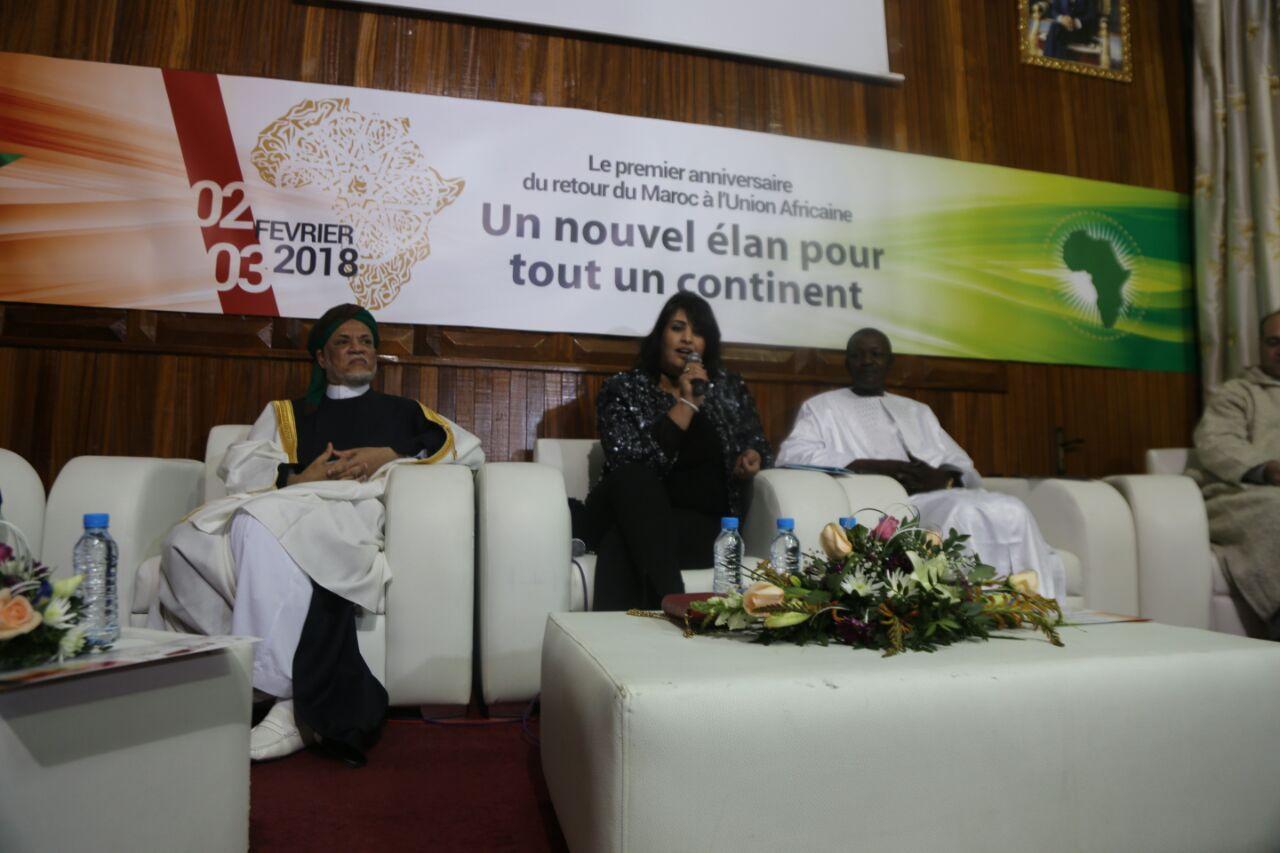 رهانات عودة المغرب إلى الاتحاد الإفريقي تهيمن على أشغال مؤتمر دولي بشفشاون