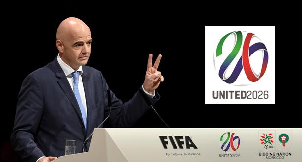 """مونديال 2026 .. هل تتآمر """"الفيفا"""" ضد المغرب؟"""