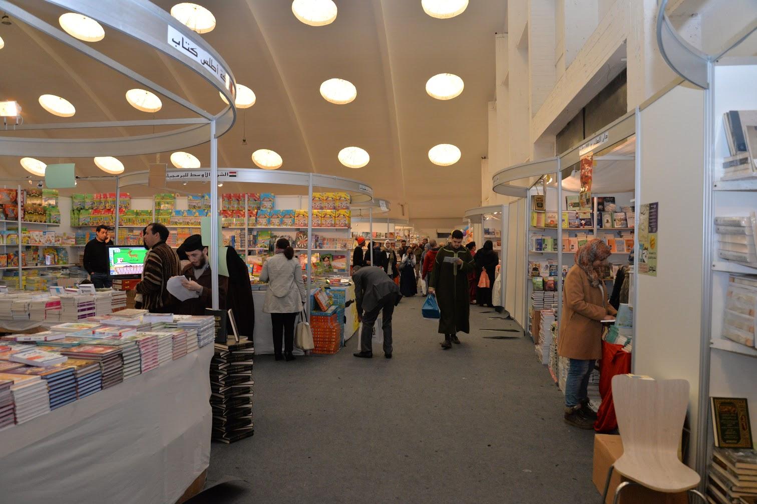 الجمعية المغربية للناشرين حاضرة بقوة خلال الدورة 24 للمعرض الدولي للنشر والكتاب