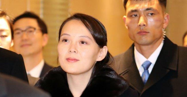 شقيقة الزعيم الكوري الشمالي على رأس وفد في افتتاح الألعاب الأولمبية