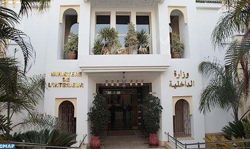 وزارة الداخلية تخرج ببيان جديد ضد احتجاجات الأساتذة المتعاقدين بالمغرب