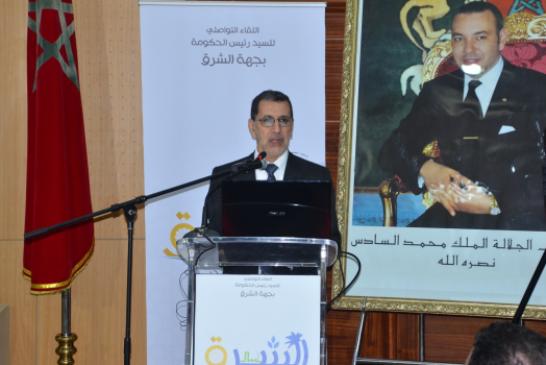 الحكومة تعلن اتخاذ قرارات مهمة لفائدة ساكنة إقليم جرادة