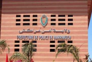 شرطة مراكش تكشف أسرار جريمة سرقة معهد التكنولوجيا التطبيقية
