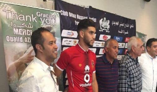 عروض خيالية تنهال على المغربي أزارو نجم الأهلي
