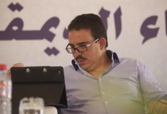 """الموقع الأزرق يهاجم قيادات النقابة الوطنية للصحافة المغربية… """"مقال"""" جبان يفضح المهنية المزعومة"""
