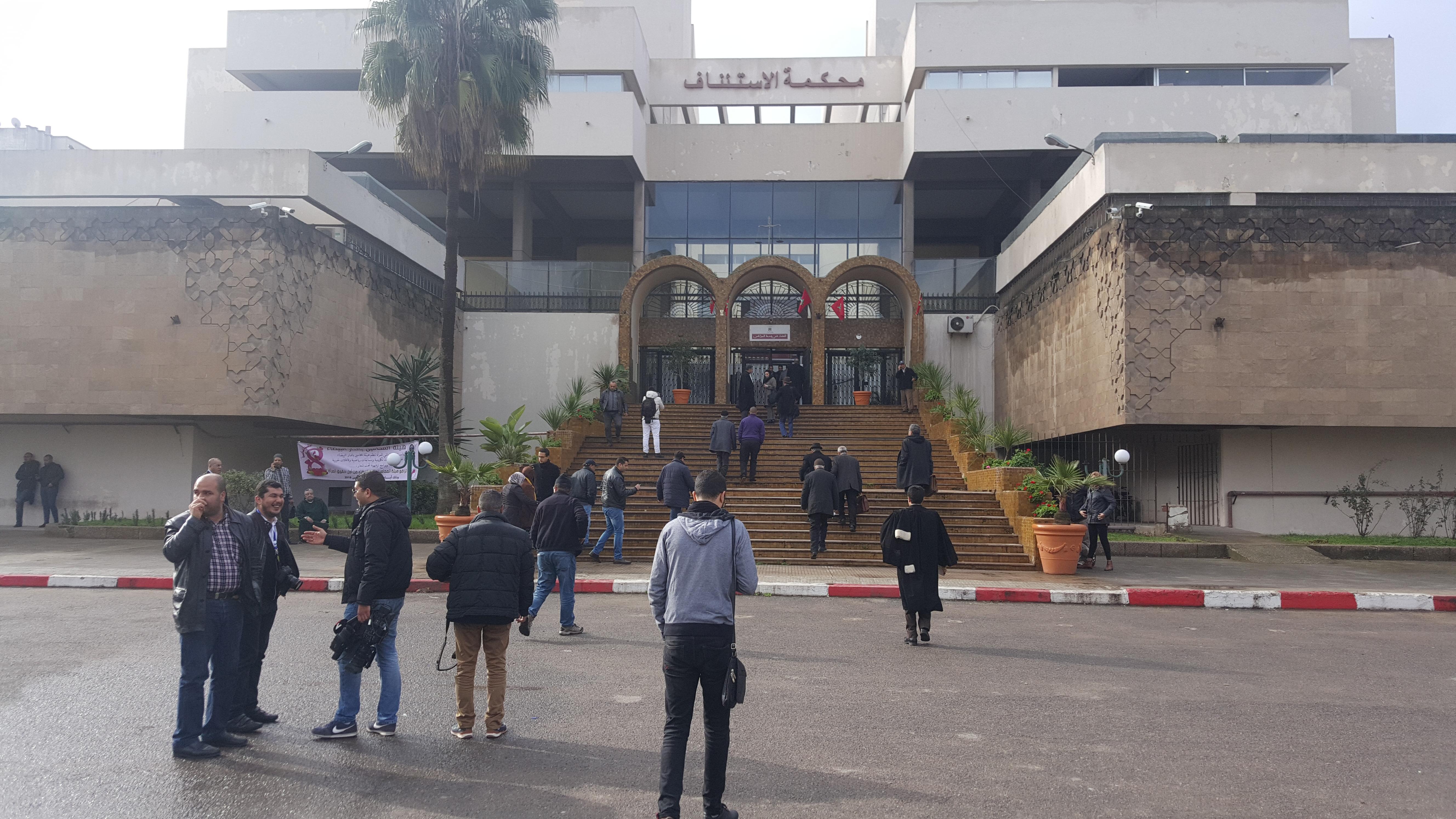 """""""المغربي اليوم"""" يرصد أبرز اللحظات قبل انطلاق محاكمة بوعشرين بحضور منابر وطنية ودولية + صور"""
