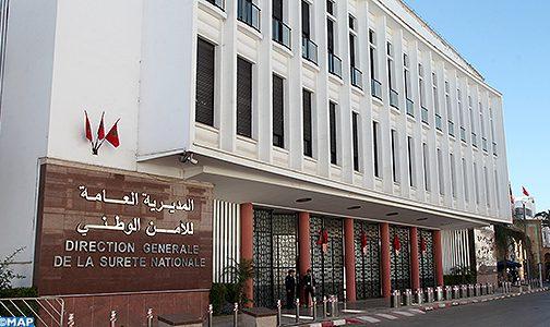 اعتقال سوريين متهمين بإرسال وتحويل مبالغ مالية بطريقة مشبوهة