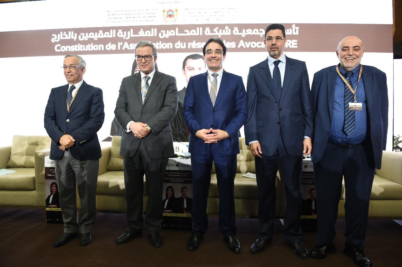 تأسيس جمعية شبكة المحامين المغاربة المقيمين بالخارج برعاية من وزارة بنعتيق