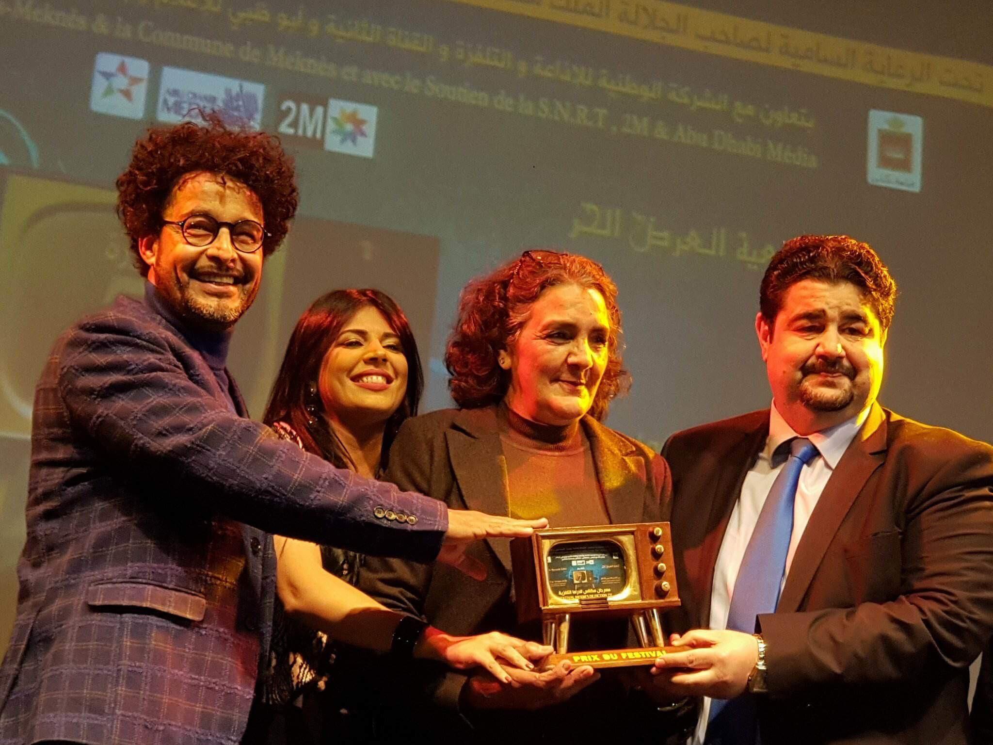 تتويج إنتاجات SNRT بأربع جوائز في مهرجان مكناس للدراما التلفزية