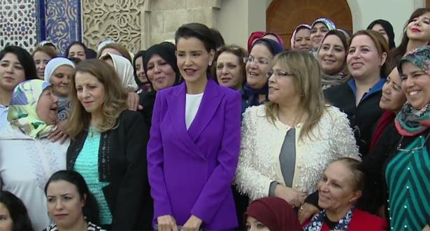 الأميرة للامريم تعتزم رفع ملتمس إلى الملك محمد السادس يتضمن مختلف الإشكالات التي تهم قضايا المرأة والطفل