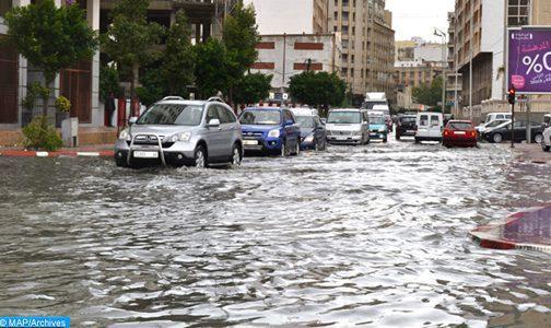 أمطار قوية مرتقبة السبت بالعديد من مناطق المملكة