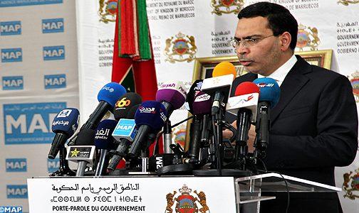 المغرب لن يوقع على أي اتفاق إلا على أساس سيادته الكاملة على ترابه