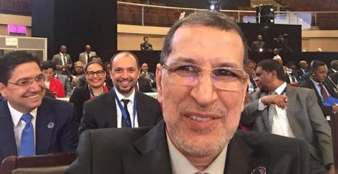 المغرب يوقع بكيغالي اتفاق إقامة منطقة للتبادل الحر القارية الإفريقية