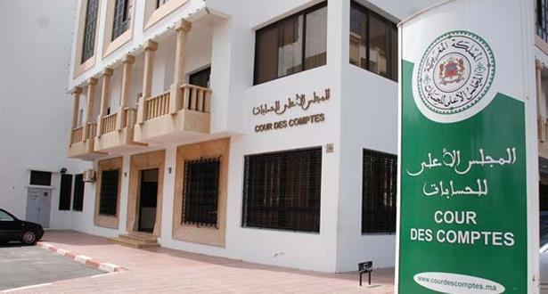 الوكيل العام للملك لدى المجلس الأعلى للحسابات يصدر 61 قرارا بالمتابعة في عدد من الملفات