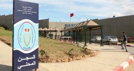 إدارة سجن جرسيف تنفي تعريض معتقل على خلفية أحداث الحسيمة للتعنيف