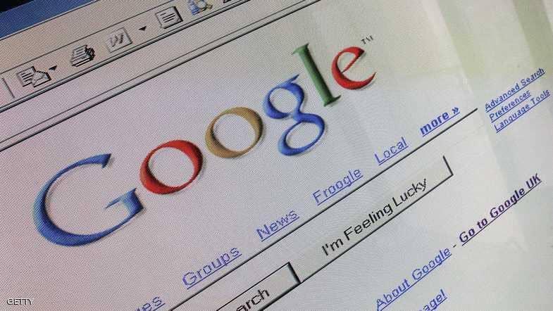 """الحكومة الفرنسية تقاضي """"أبل"""" و""""غوغل"""" لهذا السبب"""