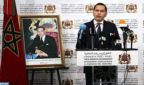 المغرب يجدد موقفه الثابت والواضح من تواجد البوليساريو في المنطقة العازلة
