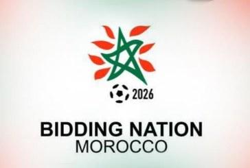 """صحيفة أمريكية: ملف ترشيح المغرب 2026 """"ذكي"""" و""""قادر على خلق المفاجأة"""""""