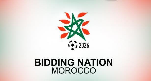 مونديال 2026… السعودية تعلن عن موقفها من ملف ترشيح المغرب