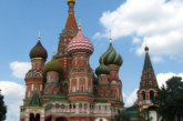 روسيا تنفتح على المغاربة عبر ندوة صحافية لتقديم جديد كأس العالم