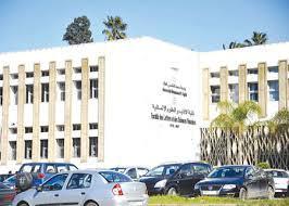 """متشددون يحولون كلية الآداب والعلوم الإنسانية بالرباط إلى """"إمارة إسلامية"""""""