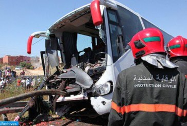 مصرع 9 أشخاص وإصابة 6 آخرين في حادثة سير قرب إقليم اشتوكة – آيت باها