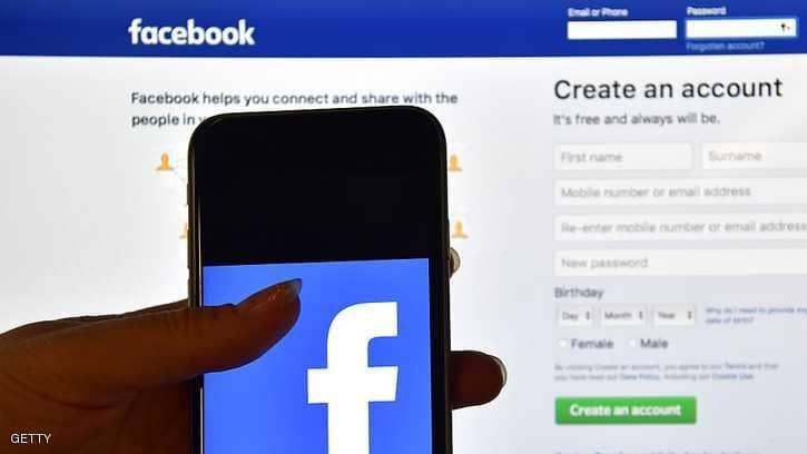 """دراسة حديثة… هذا ماذا فعله مستخدمو فيسبوك """"بعد الفضيحة"""""""