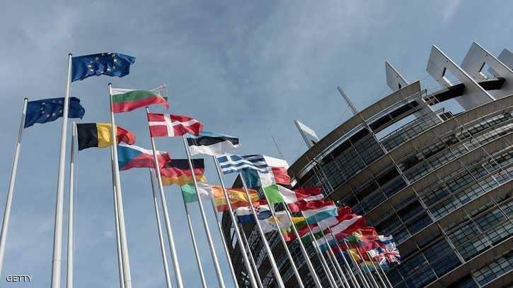 المغاربة هم أكثر الحاصلين على الجنسيات الأوروبية وفق تقرير حديث
