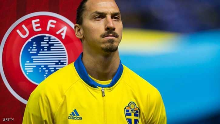 إبراهيموفيتش لن يشارك مع المنتخب السويدي في مونديال روسيا