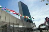 نقاش لأول بالأمم المتحدة حول ممارسات الشرطة العنصرية