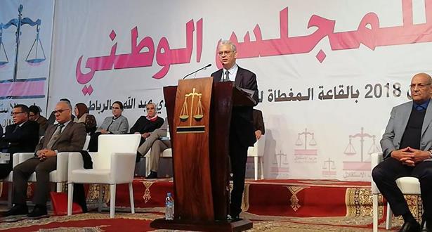 المجلس الوطني لحزب الاستقلال يقرر الاصطفاف في صفوف المعارضة