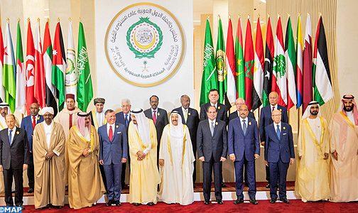 القمة العربية تجدد تأكيدها على الهوية العربية للقدس