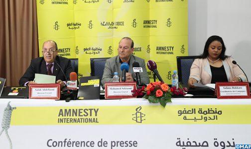 منظمة العفو الدولية تدعو الحكومة المغربية لوقف تنفيذ عقوبة الإعدام