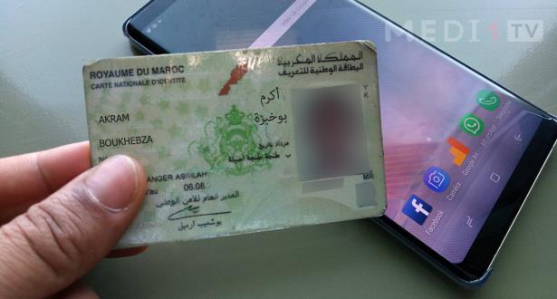الشروع في إصدار الجيل الجديد من البطاقة الوطنية للتعريف الإلكترونية ابتداء من 2019