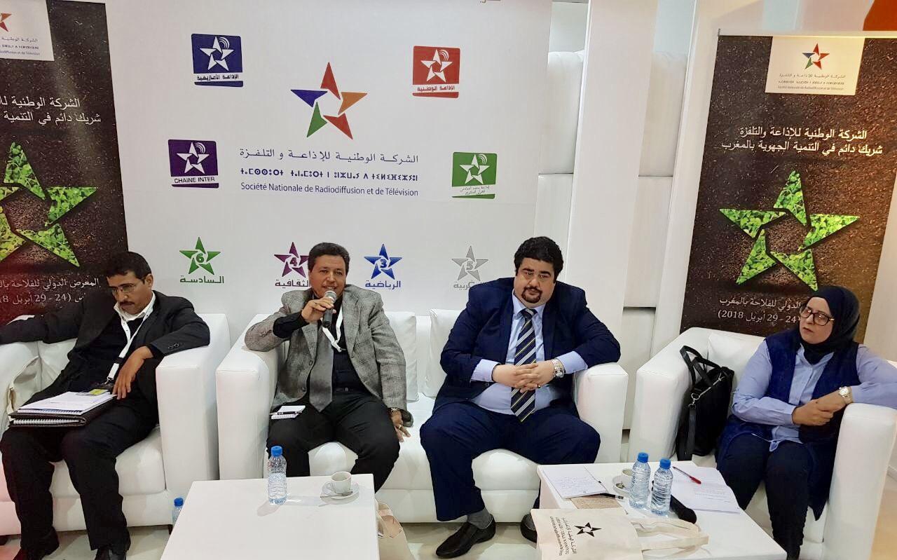 SNRT تناقش دور الإعلام والتنمية بالملتقى الدولي للفلاحة بالمغرب