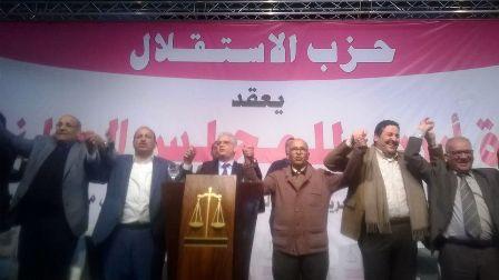 انتخاب شيبة ماء العينين رئيسا للمجلس الوطني لحزب الاستقلال