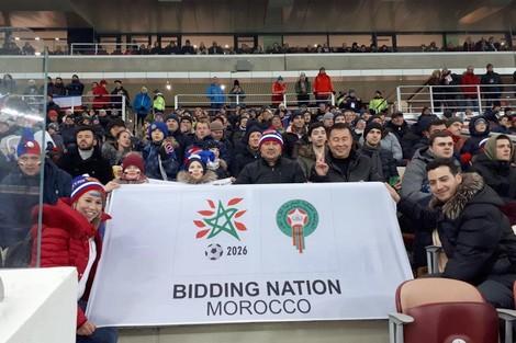 انسحاب قطر قد يقرب المغرب من تنظيم مونديال 2026