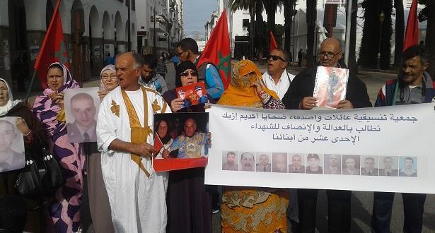 عائلات ضحايا اكديم إيزيك تراسل للأمين العام للأمم المتحدة