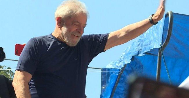 الرئيس البرازيلي الأسبق يوافق على تسليم نفسه للشرطة