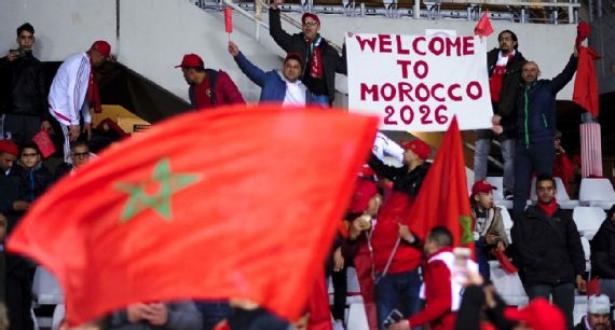"""مونديال 2026 … تعرف على موعد زيارة لجنة """"الفيفا"""" للمغرب"""