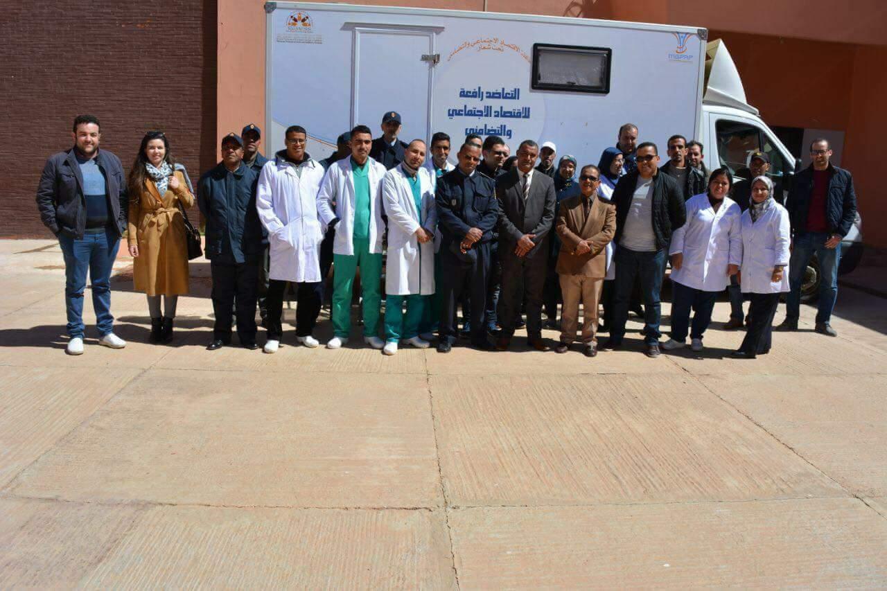 أزيد من 1200 من نزلاء المؤسسات السجنية بجهة الشرق يستفيدون من برنامج طبي تضامني للتعاضدية العامة
