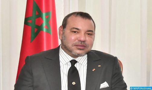 الملك يشارك في قمة رؤساء الدول والحكومات بجمهورية الكونغو