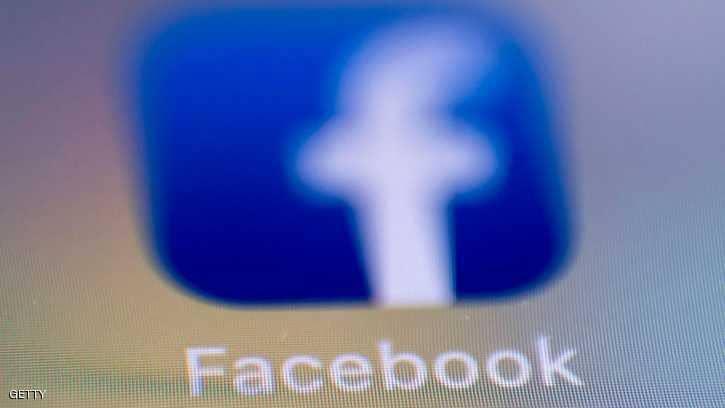 """""""اللوائح البيضاء"""".. فضيحة أخرى لـ""""فيسبوك"""""""