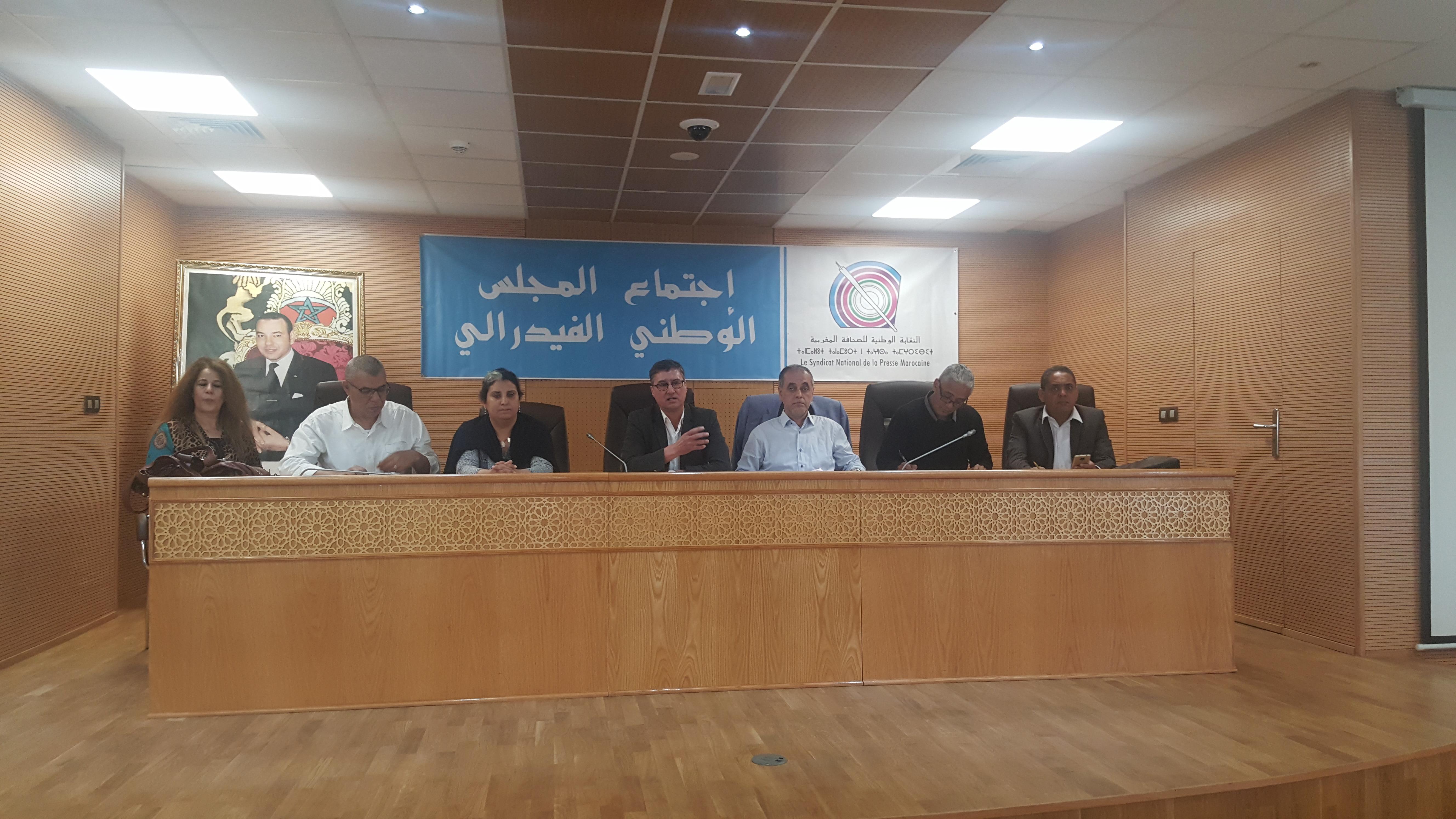 المجلس الوطني للنقابة الوطنية للصحافة المغربية يحقق إجماعا حول عدد من قضايا المهنة ويتعهد بالكثير لفائدة الصحافيات والصحافيين