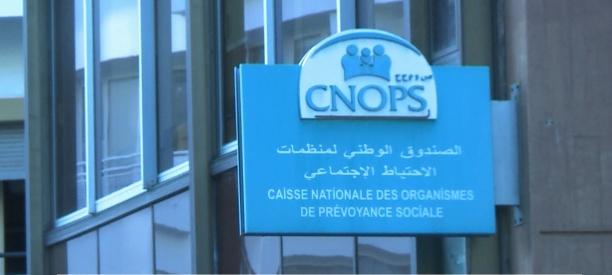 التعويض عن فاتورة الأدوية… CNOPS تؤجل العمل بالإجراء الجديد