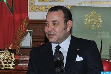 الملك محمد السادس يحفز لاعبي المنتخب الوطني من خلال مكالمة هاتفية
