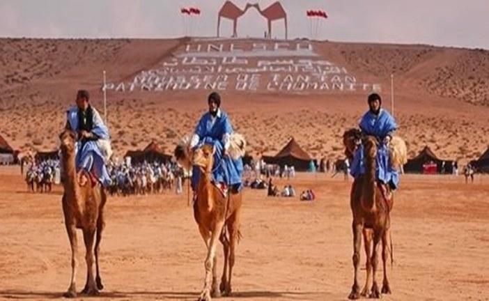 النسخة الـ14 لموسم طانطان تحت عنوان الثقافة الحسانية: حضور وإشعاع
