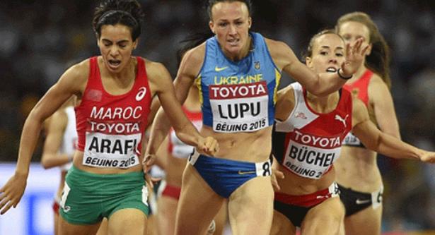 الألعاب المتوسطية… عرافي وفركوسي تهديان المغرب الذهب
