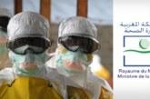المجلس الحكومي يستعد لاتخاذ قرار بشأن تمديد حالة الطوارئ الصحية